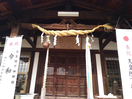 Koizumi Shrine