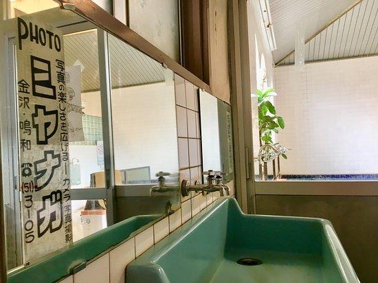 """""""Meet a Local, Be a Local"""" Sento communal bath backyard tour"""
