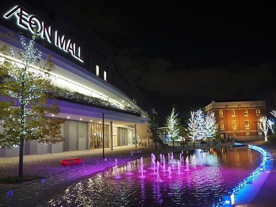 Aeon Mall Sakai Teppocho