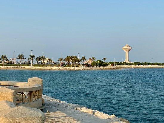 The Khobar water tower.