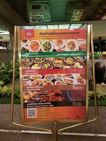 Areal sekitar Lobby dan Tivoli Restaurant, pengalaman kedua menginap di Asia Hotel Bangkok pada 12-14 Juni 2019 :)