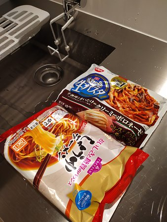 The Kitchen is good for frozen meals. which is Great. Get them from AEON or any other supermarkets along your way from Naha.