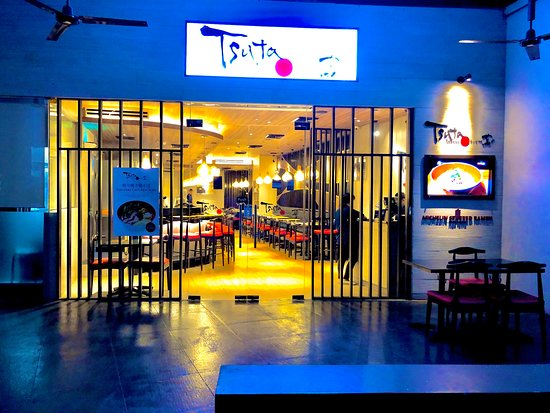 Tsuta Photo
