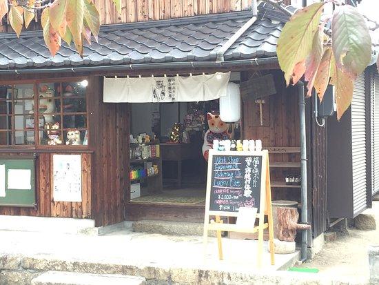 Onomichi Komono Manekineko Kobo