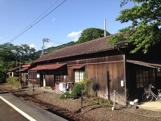 Suruga-Tokuyama Station