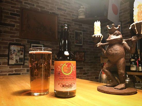 GAGNON MAPLE BROWN ALE  メープルシロップと北海道のクラフトビールがコラボレーション