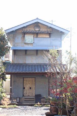 木屋江戸資料館(渡邊家土蔵)