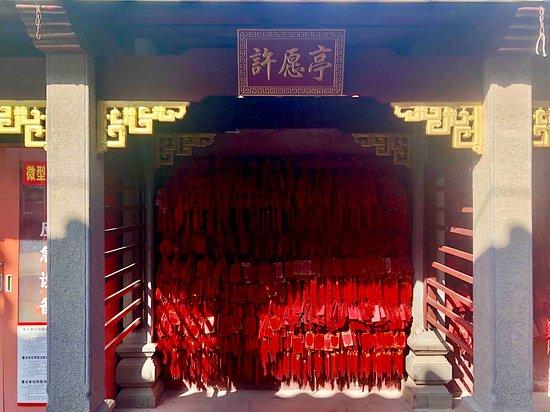 Wenchang Confucian Temple 18
