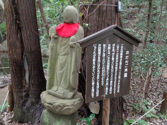 Sorosen Enryokuchi