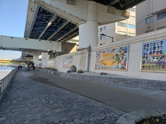 Sumida Rive Terrace Gallery