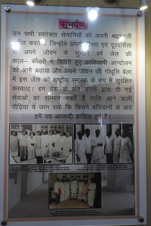 Exhibits at the Museum inside Cellular Jail