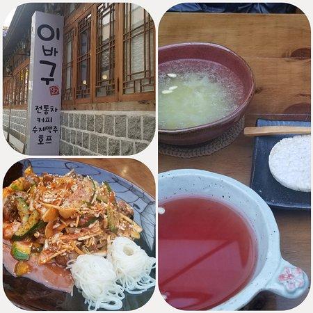 Seoul, Südkorea: 伝統茶の五味茶、柚子茶、つぶ貝入り野菜の辛味そうめん