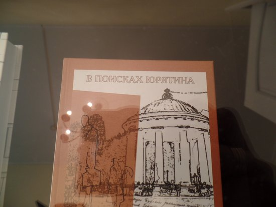 Vsevolodo-Vil'va, Russia: Pasternak museum