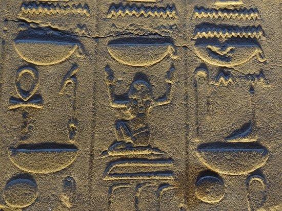 Luxor East Bank (Karnak tample & Luxor Temple): Hieroglyphe in Karnak Tempel