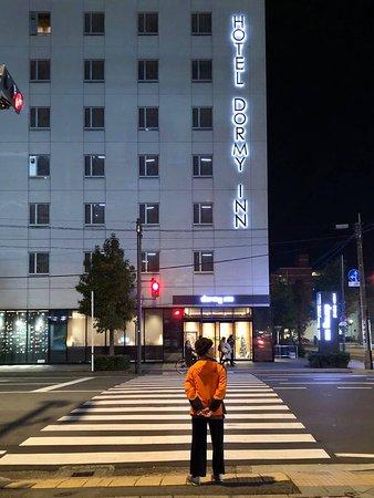 DormyInnKumamoto อยู่ใกล้ถนนคนเดิน Shimotori, Sunroad