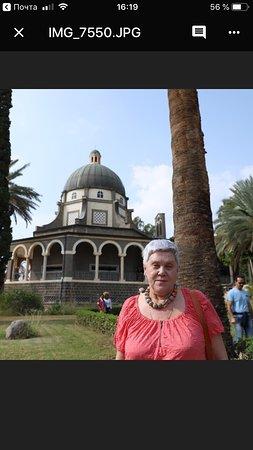 Jeruzalem, Israël: Исторические места
