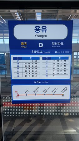 Maglev train schedule from Yongyu to Terminal 1