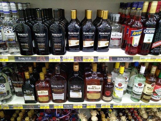 """супермаркет """" Иберия"""""""