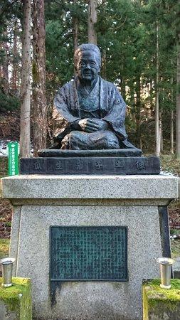 Statue of Iwako Uryu