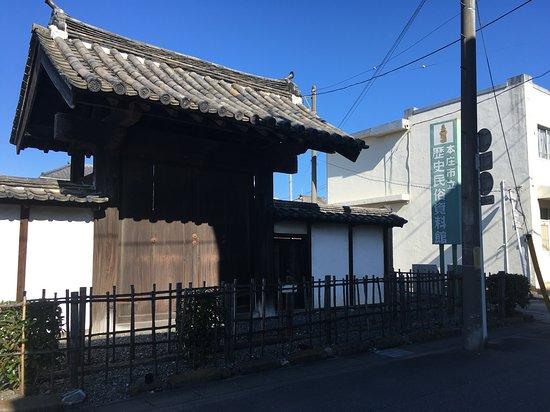 Tamura Honjin no Mon (Gate)