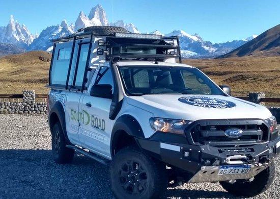 Excursion Privada a El Chalten Southroad