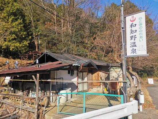 Wachino Onsen