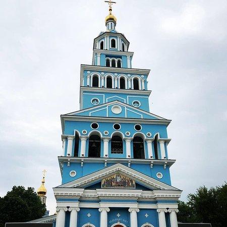 طشقند, أوزبكستان: Tashkent 