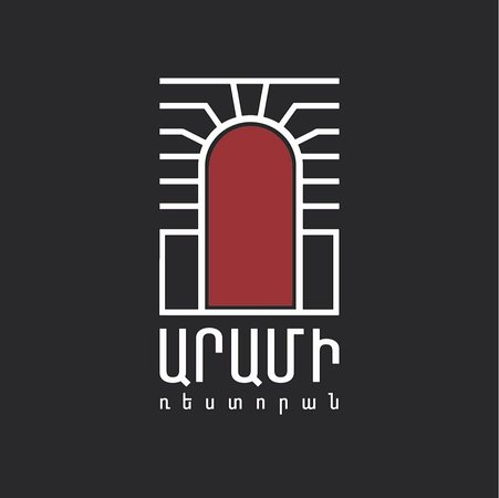 Erevan, Arménia: Restaurant Arami in Arami street 42/1