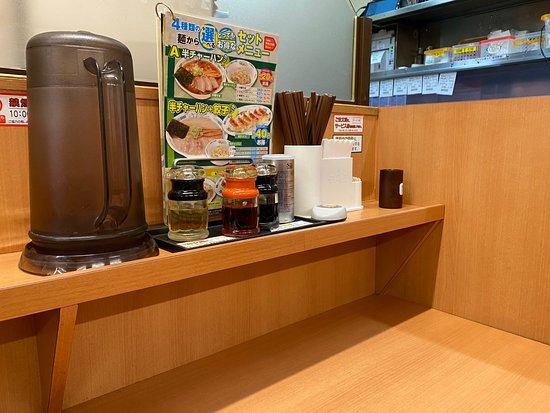 日高屋 新宿靖国通店