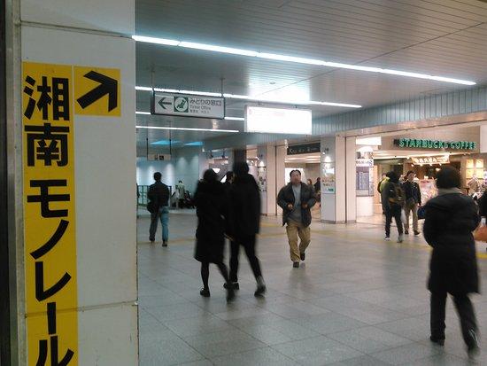 🍁12.14(土)☀大船駅🚃南改札↗湘南モノレール方面