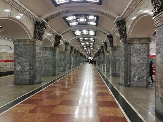 Metro Station Kirovskiy Zavod