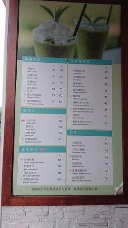米塔手感烘焙南京店餐點