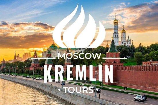 Moscowkremlintours
