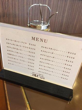 昭和レトロと珈琲の店 コルビジェ