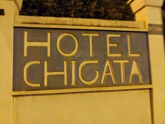 Korhogo, Costa de Marfil: Hotel Chigata