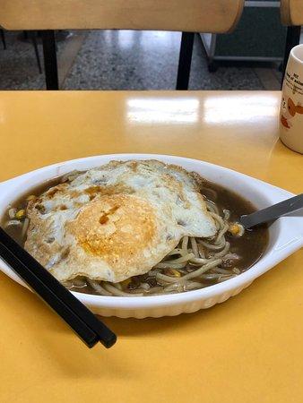 Mei Er Mei Breakfast Restaurant