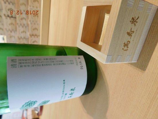 Masuda Sake Brewery