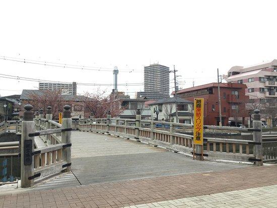 Giboshi Bridge