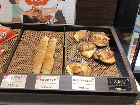 サンマルクカフェ 新宿アイランド店