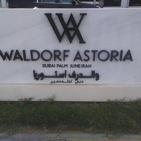 Camere Waldorf Astoria