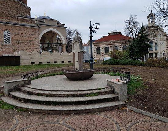 Banski Square Fountain