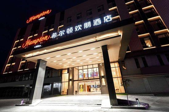Binzhou, China: Exterior