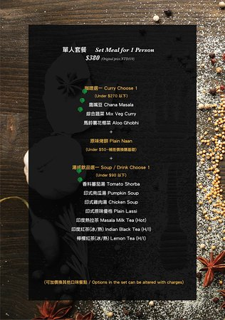 Chilliesine Indian Bistro - Chongde RD 淇里思印度餐館-崇德店 Chongde Rd ☎️04-2422-3700 📍 地址:406 台中市北屯區山西路三段175號