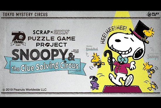 SNOOPY Puzzle Game Project - Snoopy and the Clue Solving Circus – fotografia