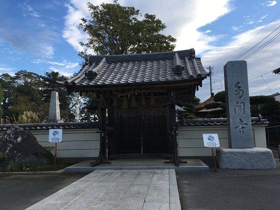 Tamon-ji Temple