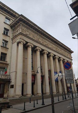 Area around the Opera House