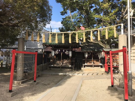 Ishizu Shrine