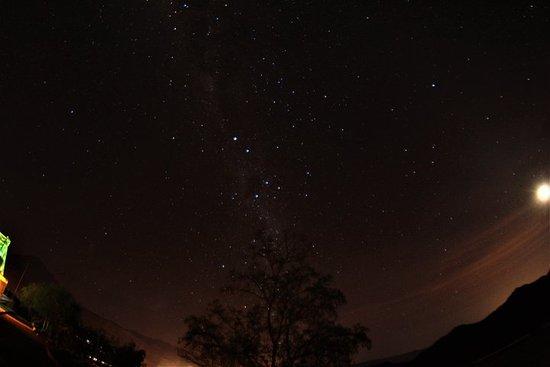 天文体験ママルーカ観光天文台