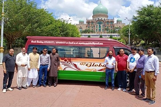 Putrajaya Full Day City Tour