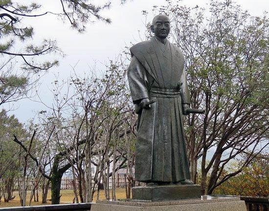 Abe Masahiro Statue